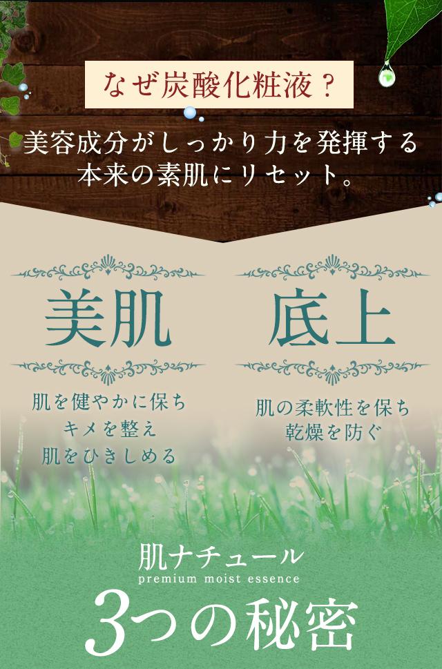 オールインワン美容液販売用ランディングページ(LP)デザイン・制作事例05