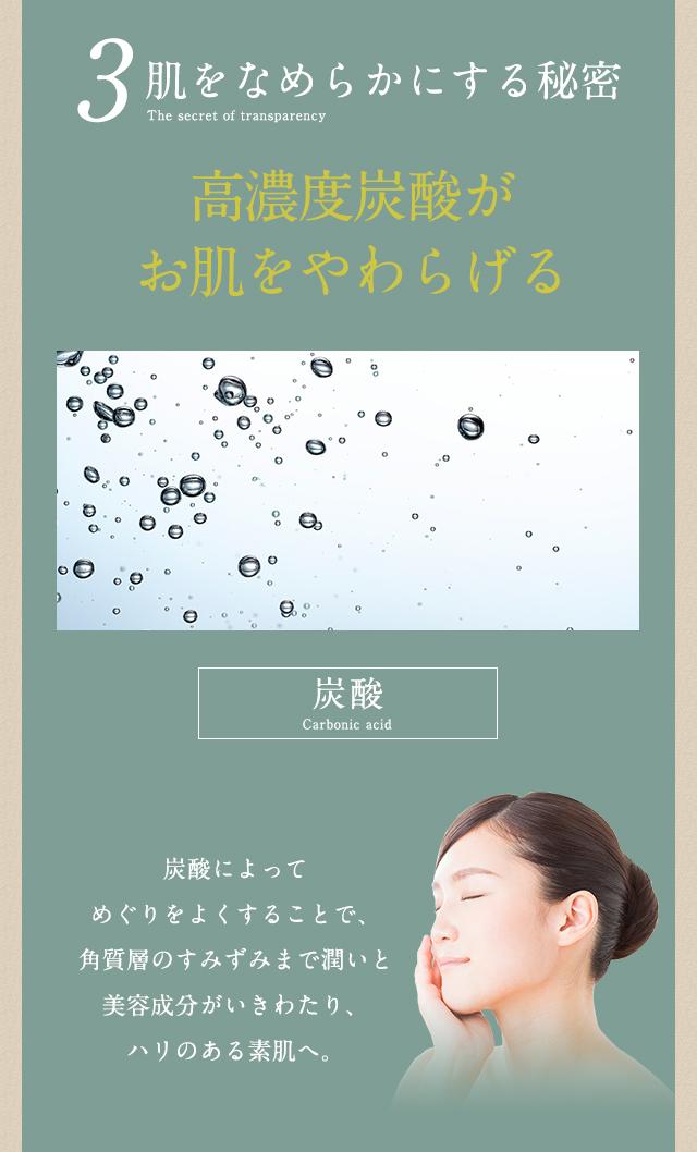 オールインワン美容液販売用ランディングページ(LP)デザイン・制作事例12