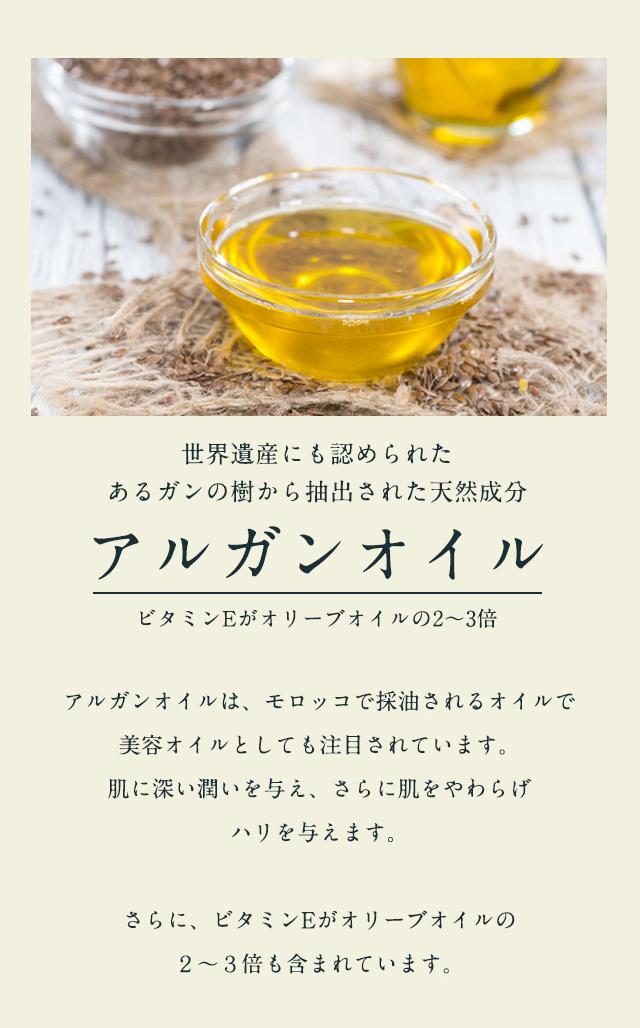 オールインワン美容液販売用ランディングページ(LP)デザイン・制作事例18