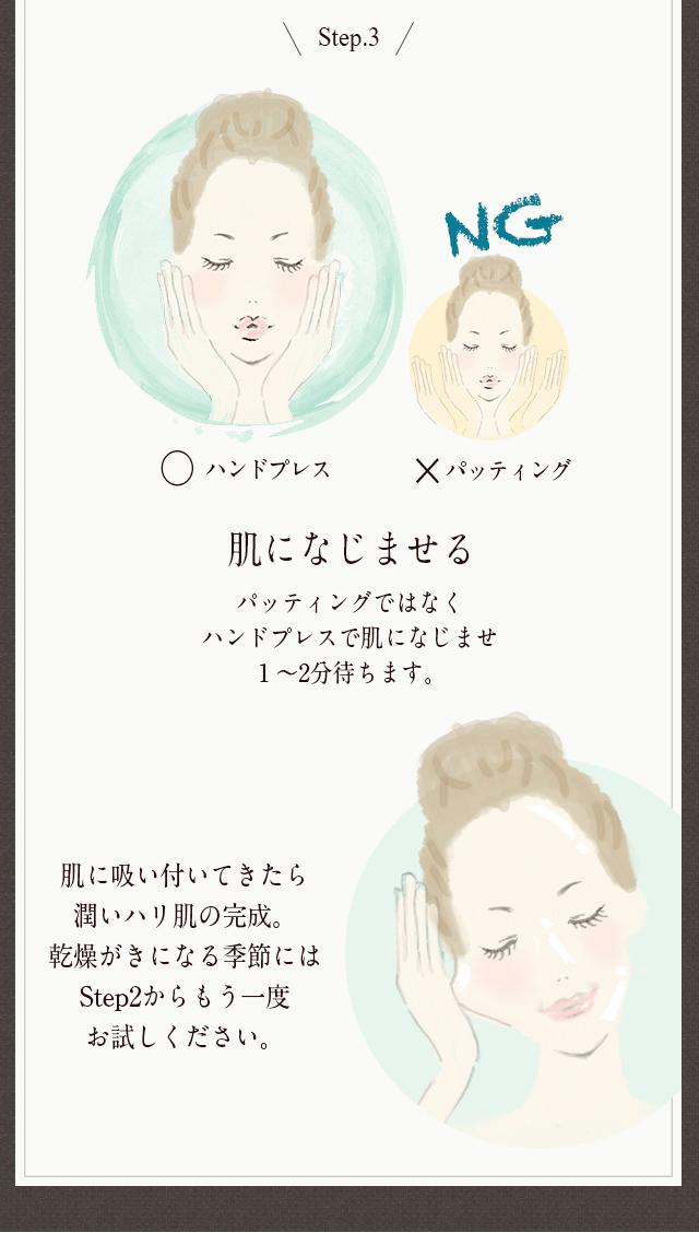 オールインワン美容液販売用ランディングページ(LP)デザイン・制作事例23