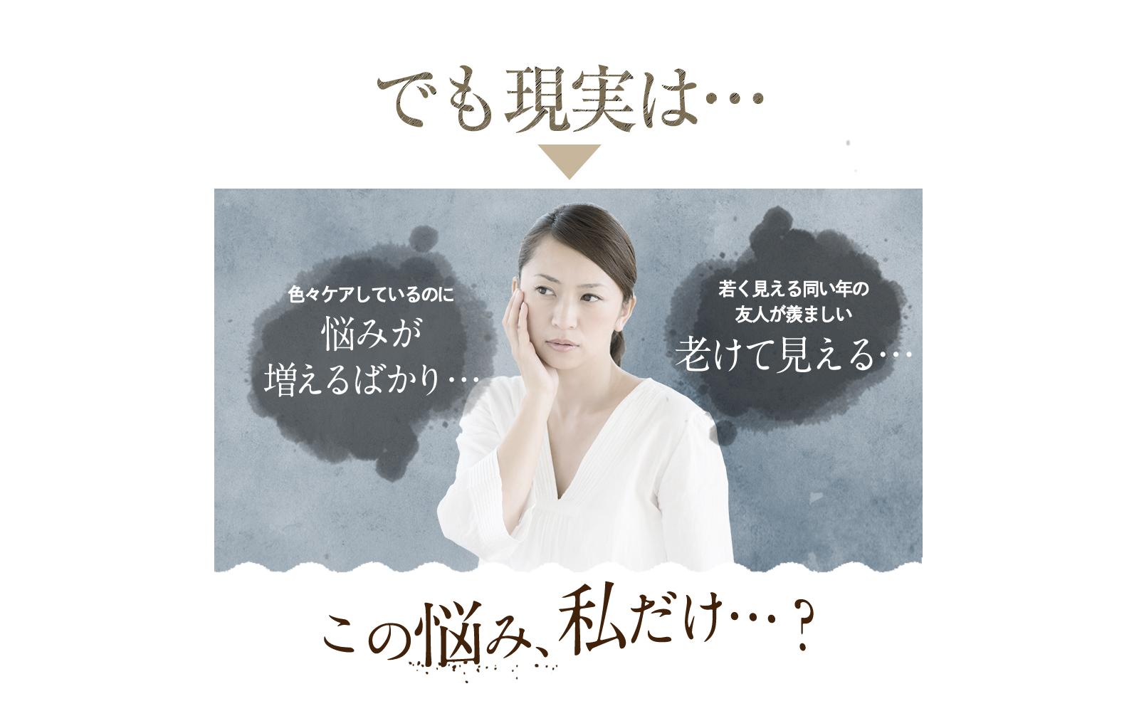 プラセンタサプリ販売用ランディングページ(LP)デザイン・制作事例04